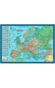 Карта настольная политическая