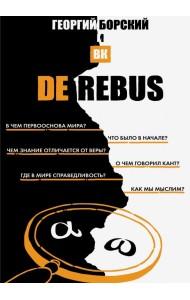 DeRebus