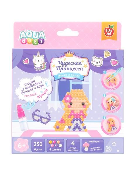 """Набор для творчества Play art """"Aqua dots. Чудесная принцесса"""", арт. JD-66650-A"""