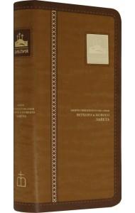Библия, (1003)045УTIА