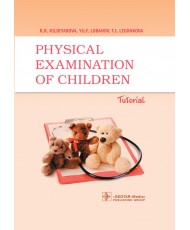 Physical examination of children
