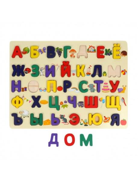 """Вкладыши с рисунками-подсказками """"Русский алфавит"""", 33 буквы"""