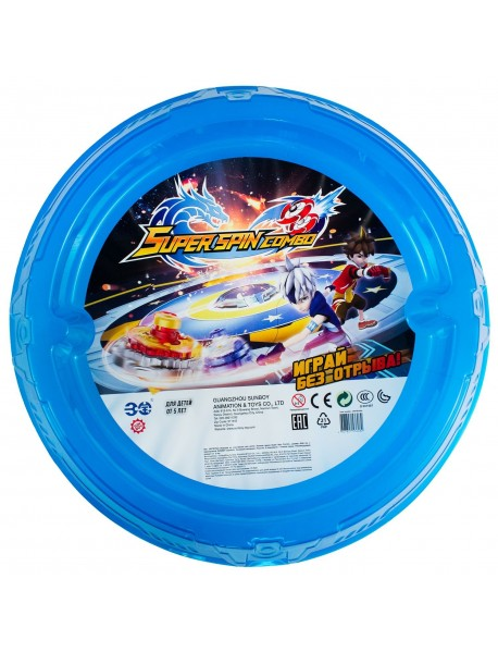 "Боевая арена ""Super Spin Combo"", 30 см"