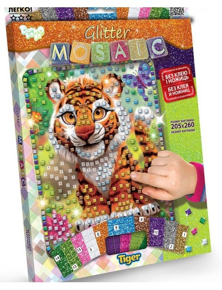 "Набор для творчества ""Блестящая мозаика. Тигр"""