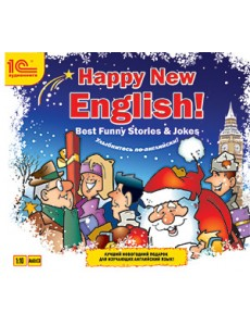 Audio CD. Happy New English! (Best funny stories)