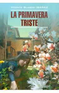 Грустная весна (на испанском языке)